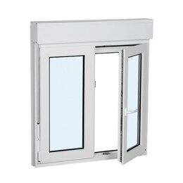 Ahorro de energ a leroy merlin - Mejores ventanas aislantes ...