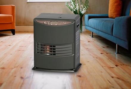 Redirijo a ideas y consejos especiales especial calor - Estufa calor azul ...