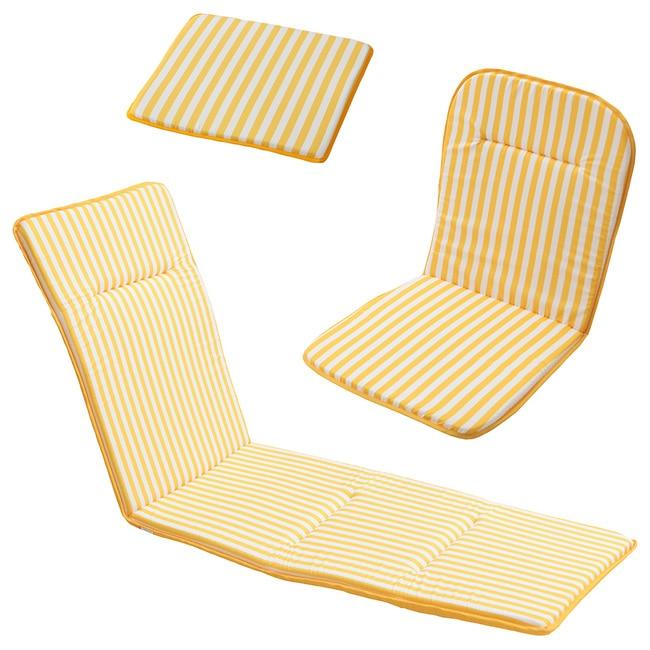 Revers amarillo leroy merlin - Cojines sillas jardin ...