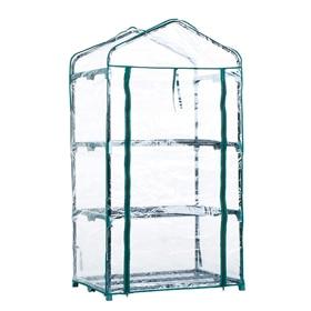 armario invernadero