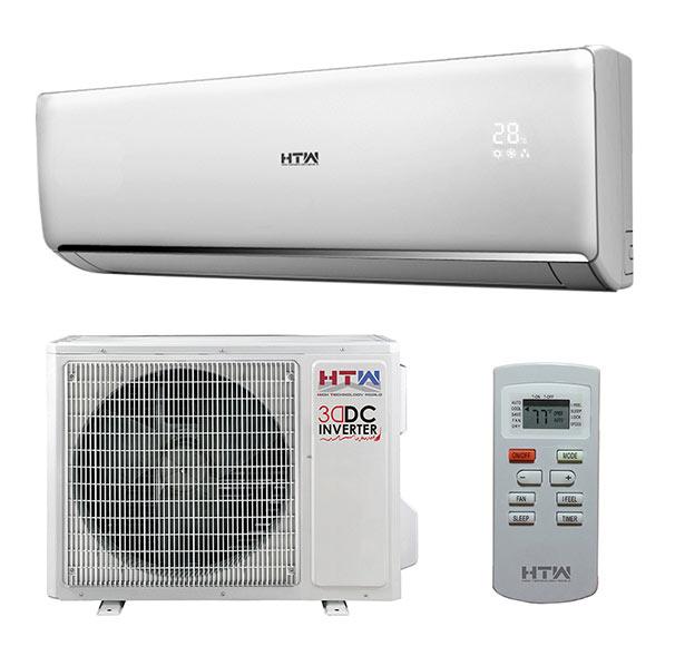 Aire acondicionado fijo htw 1x1 ix80 ref 17744846 leroy for Aire acondicionado aparato exterior
