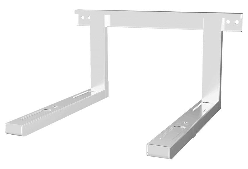 Soporte para microondas fonestar 35 blanco ref 18575312 - Soportes para microondas ...
