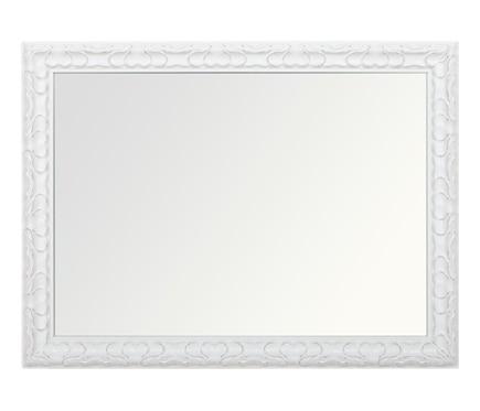Espejo decorativo lieja blanco plata 140x40cm ref for Espejo marco madera blanco