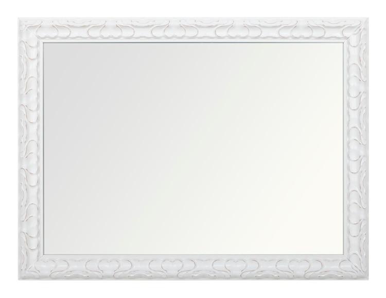 Espejo decorativo lieja blanco plata 140x40cm ref for Espejo gris plata