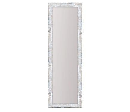 Espejo decorativo moldura mano crema 38x140cm ref - Espejos decorativos leroy merlin ...