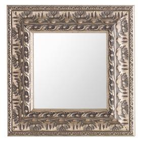 espejo decorativo drilled 50x70cm - Espejos Plateados