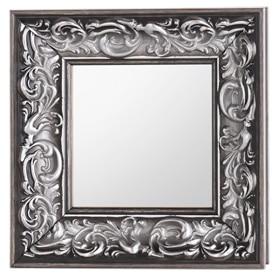 Espejos leroy merlin for Espejo ovalado plata