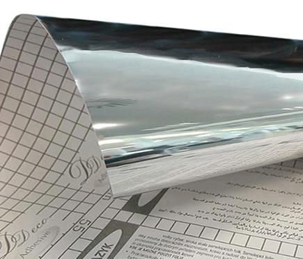 Rollos adhesivos espejo ref 14476602 leroy merlin - Espejo adhesivo ...