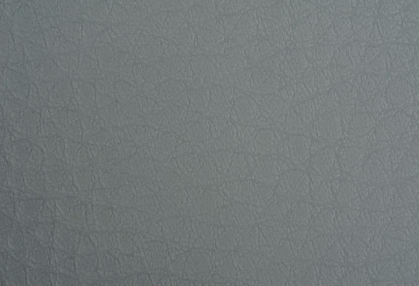 Tela cannes gris ref 17239530 leroy merlin - Leroy merlin cannes ...