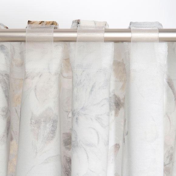 Cortina con trabillas coraluna gris ref 17975902 leroy - Hacer cortinas con trabillas ...