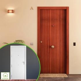 Puertas de entrada leroy merlin - Precios de puertas blindadas ...