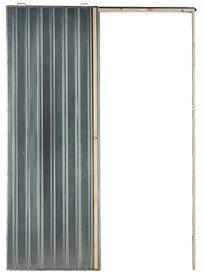 Casonetos y guías para puertas correderas - Leroy Merlin - photo#3