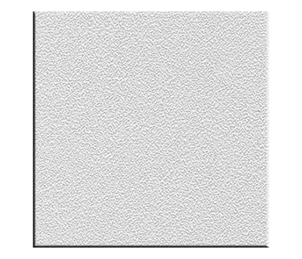 Precio placa escayola materiales de construcci n para la for Techo desmontable escayola