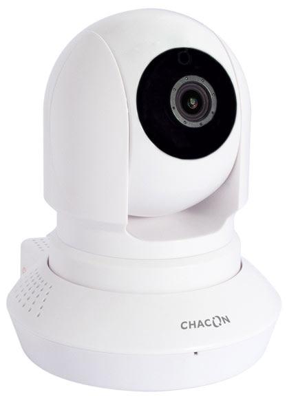 C mara ip chacon wifi hd giratoria ref 17925012 leroy for Camara vigilancia leroy merlin