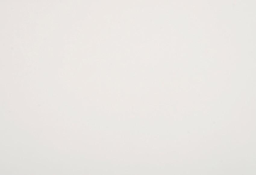 Trasera lacada blanca ref 438550 leroy merlin - Pintura lacada blanca para madera ...