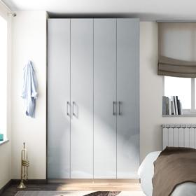 Puertas abatibles de armario leroy merlin - Armarios dormitorio leroy merlin ...