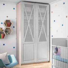 Puertas abatibles de armario leroy merlin - Leroy merlin puertas correderas cristal ...