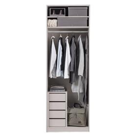 Composiciones de armario sin puertas leroy merlin for Barra para armario sin agujeros