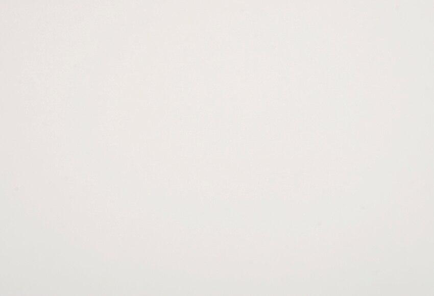 Lacada blanca leroy merlin - Laca blanca para madera ...