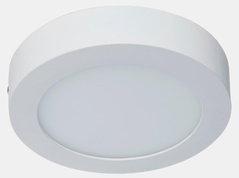 Foco downlight eglo serie fueva redondo blanco ref for Downlight leroy merlin