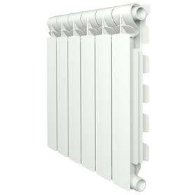 Radiadores calefaccion de agua precios