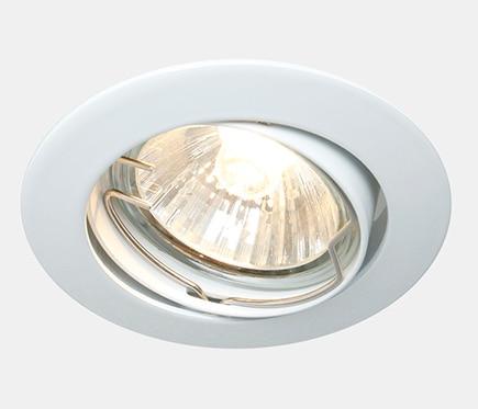 Foco inspire serie orient redondo blanco ref 14616581 for Focos exterior leroy merlin