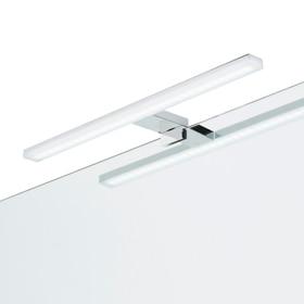 Iluminacion Espejos Baño | Iluminacion Para Espejos De Bano Leroy Merlin