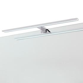 Luces Espejo Baño | Iluminacion Para Espejos De Bano Leroy Merlin
