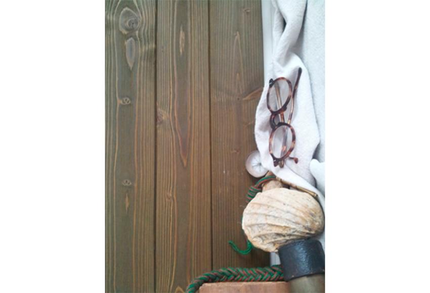 Friso abeto verde ref 16391872 leroy merlin for Friso leroy merlin