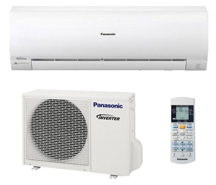 Ofertas de aire acondicionado panasonic compara precios for Aire acondicionado panasonic precios