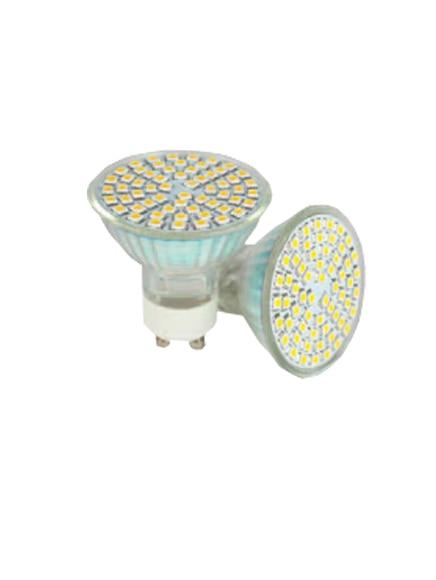 Pack 2 bombillas led reflectora gu10 ref 16070376 leroy - Bombillas led leroy merlin ...