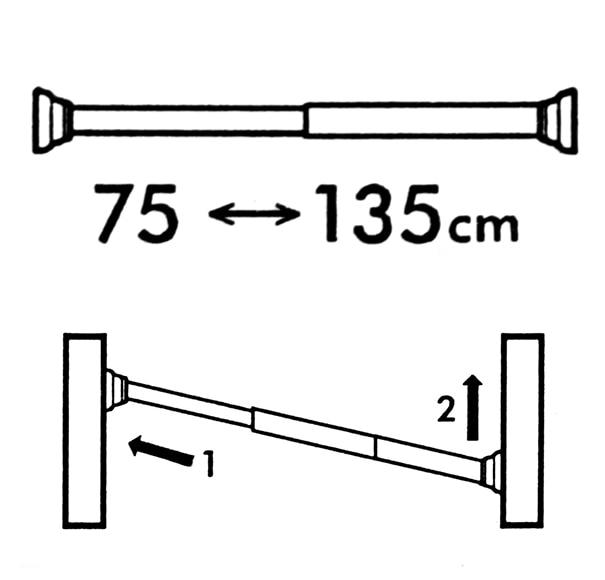 Barra para la cortina de la ducha sensea extensible cromo 75 120 ref 13687016 leroy merlin - Barras de cortina leroy merlin ...