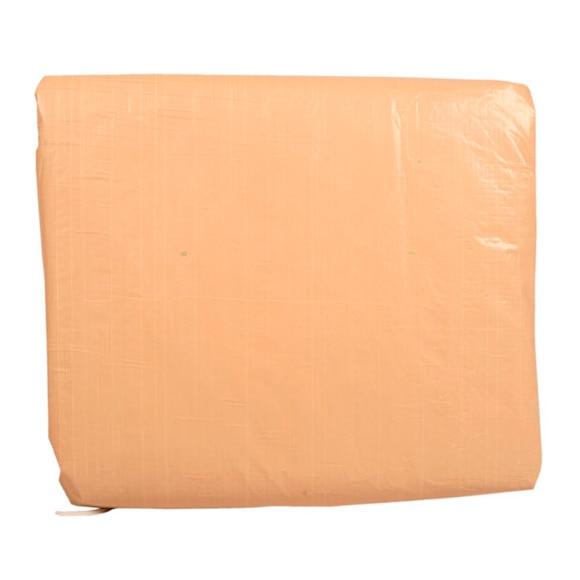 Funda protectora para sill n ref 15690185 leroy merlin - Fundas sofa leroy merlin ...