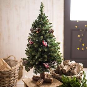 sherwood - Arbol De Navidad Pequeo